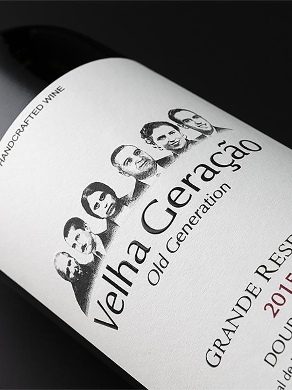Velha-Geracao-T-2015-1